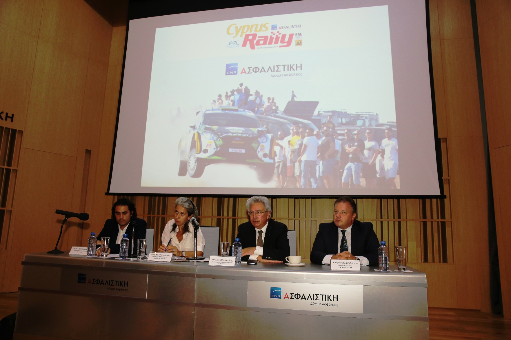 CNP ASFALISTIKI CYPRUS RALLY 2015, PRESS CONFERENCE