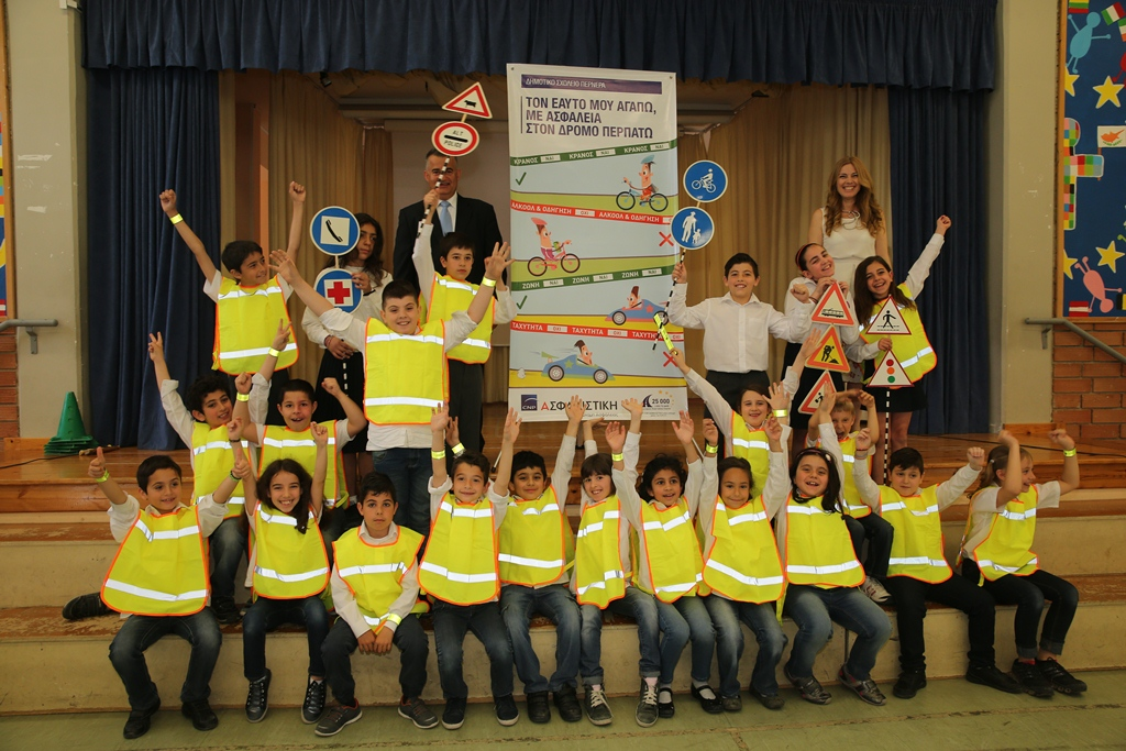 ROAD SAFETY EVENT AT PERNERA SCHOOL 2015