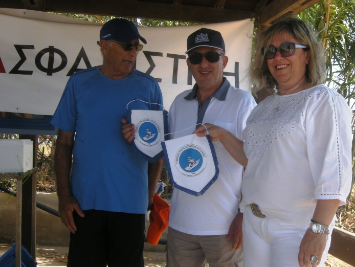 SPONSORSHIP OF THE 7TH TUNA FISHING COMPETITION