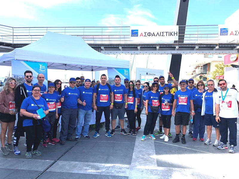 CNP ASFALISTIKI PROVIDED INSURANCE COVER FOR 15.000 PARTICIPANTS TO THE OPAP LIMASOL MARATHON GSO 2018