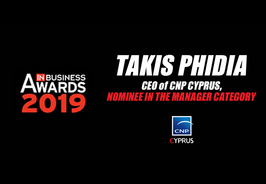 "Mr. Takis Phidia is nominated for the InBusiness Awards 2019, in the category ""Manager"""