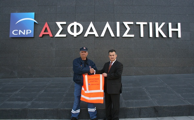 DELIVERY OF REFLECTIVE SAFETY VESTS TO CYPRUS CIVIL DEFENSE