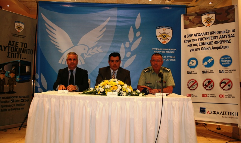 CNP ASFALISTIKI SUPPORTS THE MINISTRY OF DEFENCE ACTIONS ON ROAD SAFETY