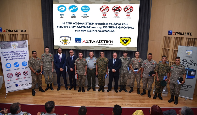 CNP ASFALISTIKI long lasting supports the Ministry of Defence actions on Road Safety
