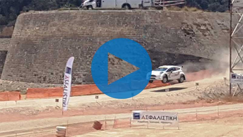 The CNP ASFALISTIKI Super Special Stage