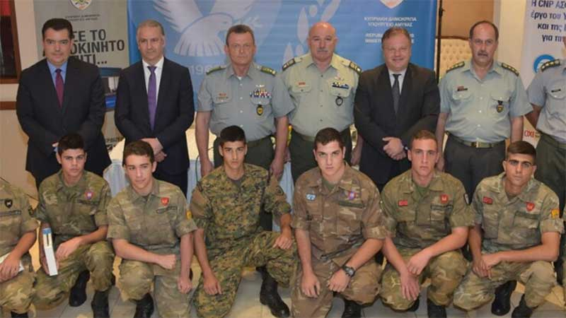 CNP ASFALISTIKI Supports The Ministry of Defense