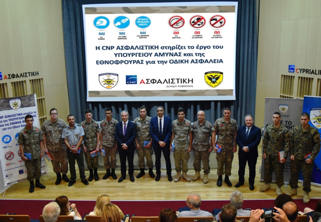 CNP ASFALISTIKI and the Ministry of Defence support road safety at The National Guard